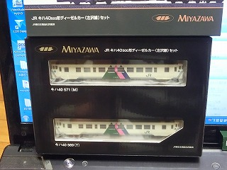 「宮沢模型 キハ40-500(左沢線)セット 」 内箱