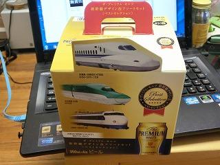 「新幹線デザイン缶アソートセット」<ベストセレクション>外箱