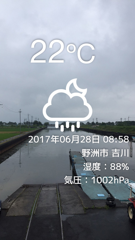 20170628.jpg