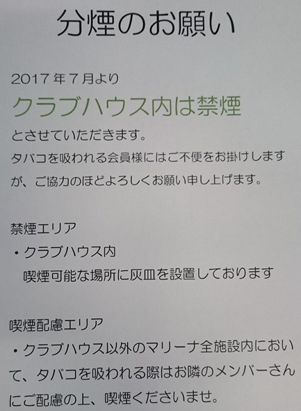 DSC_0193_2017070813130180a.jpg