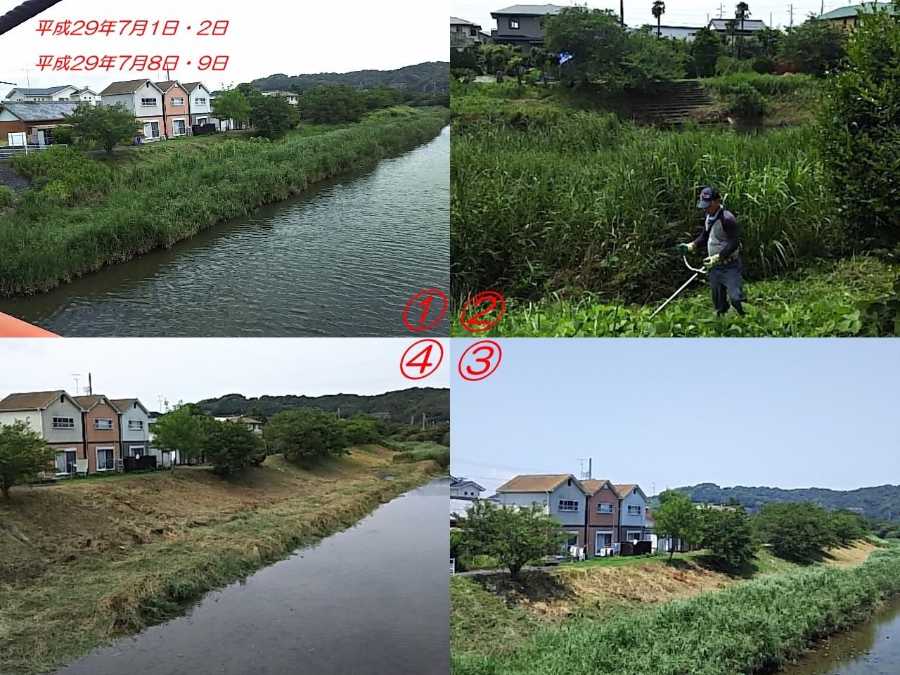 kawamori2.jpg