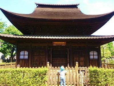 正福寺と男の子