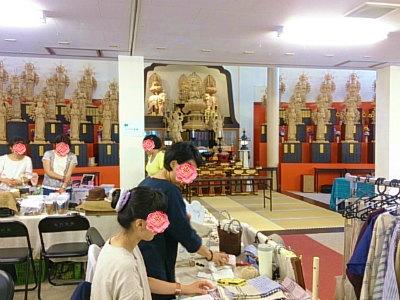 2017お寺de15