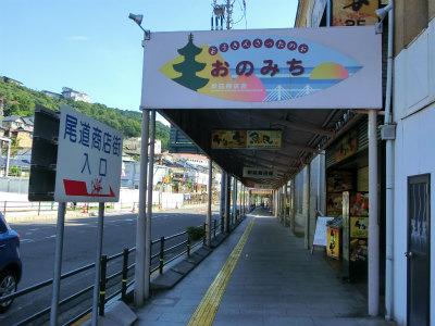 2017尾道3