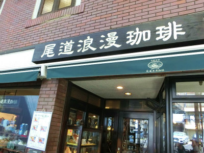 2017尾道17