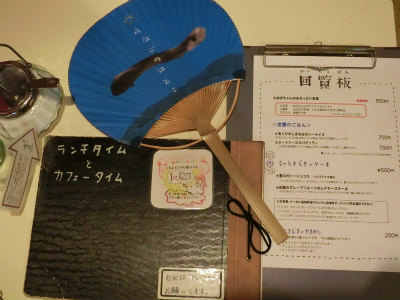 2017尾道19