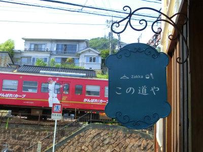 2017尾道45