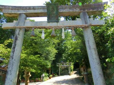 玉作温神社