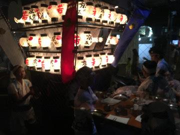 祇園で飲み会5
