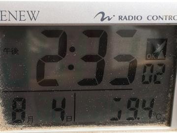 軒下温度が39,4?