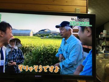 きらり九州放送5