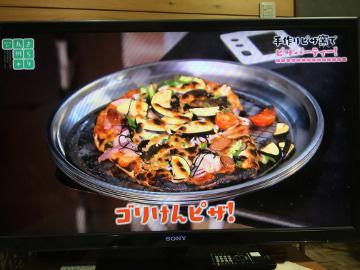 きらり九州放送13