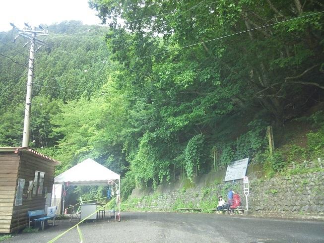 h29聖岳 駐車場