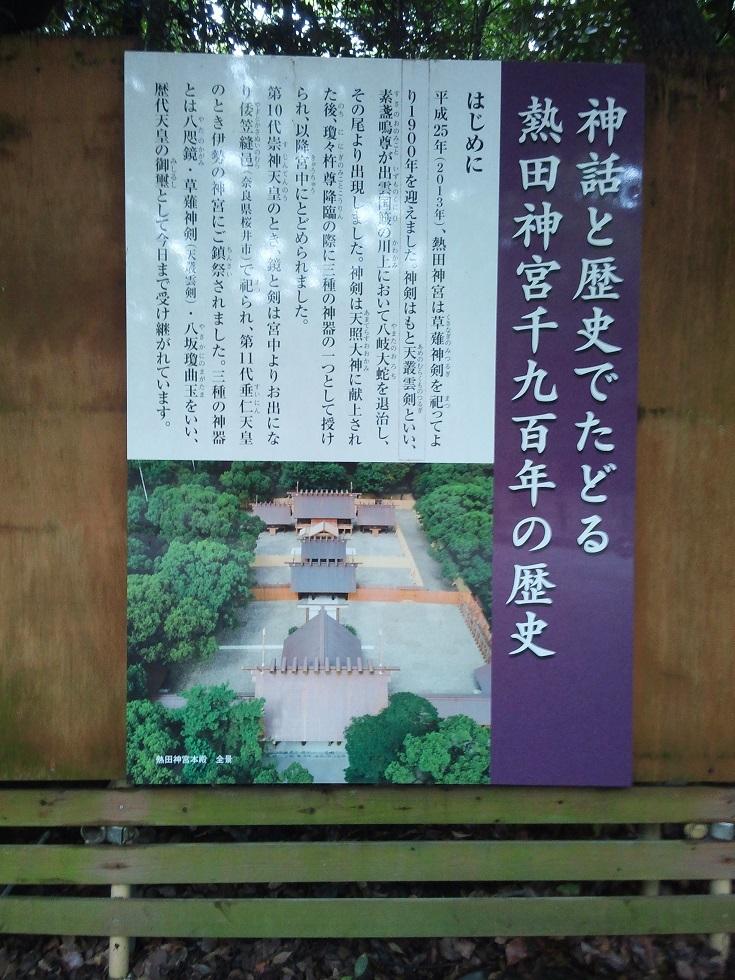 h29聖岳 (9)