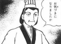 gazou_0202.jpg