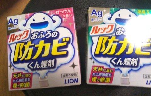 moblog_a2ede45e.jpg