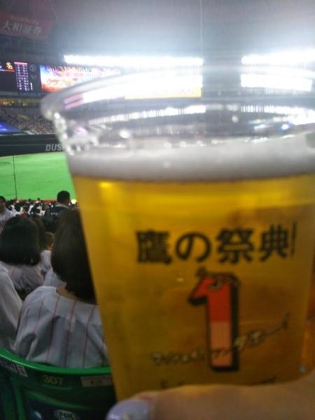 moblog_e9de4d32.jpg
