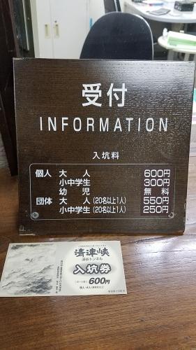 20170611_093035.jpg