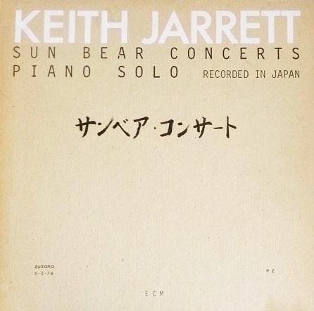 Keith Jarrett Sun Bear Concerts ECM 1100