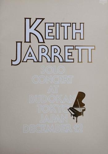 Keith Jarrett The Tokyo Concert