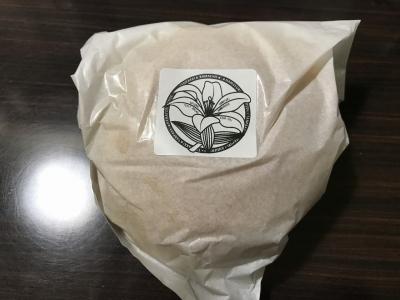 釜石バーガー