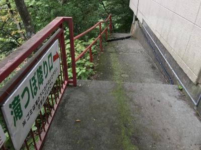 滝つぼへの通路