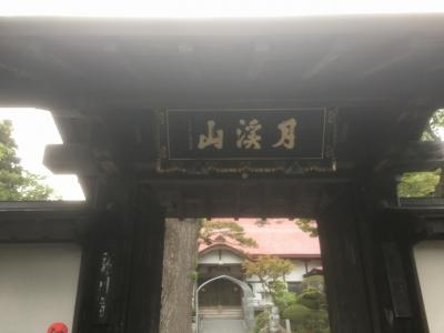 龍川寺山門