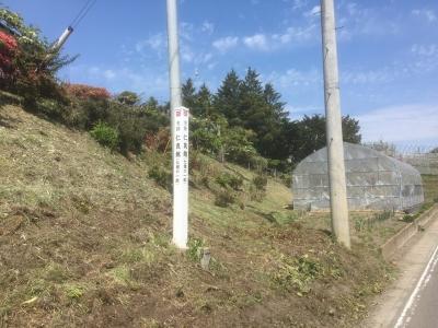 仁良館標柱