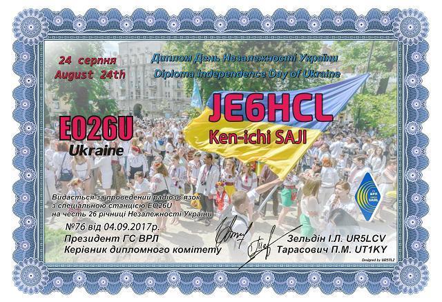 JE6HCLeo26u.jpg