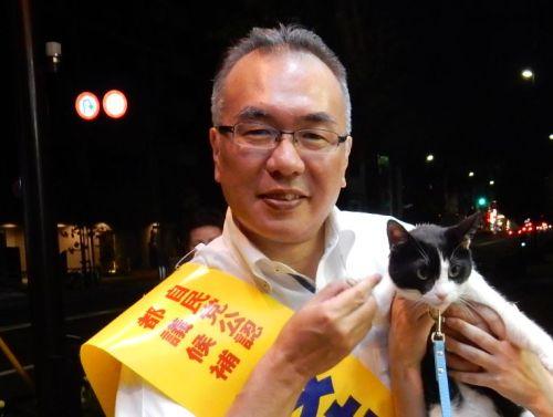 東京都議会議員 桜井ひろゆき先生 500