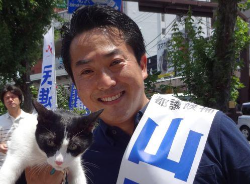 元東京都議会議員 山口拓先生 500
