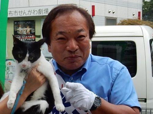東京都議会議員 栗山よしゆき先生 500