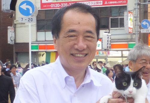 元総理大臣 菅直人先生  500