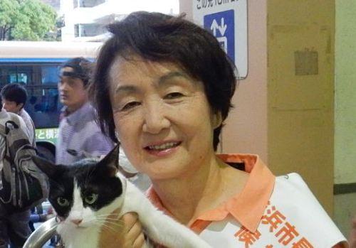 横浜市 林文子市長とジャンヌ 500