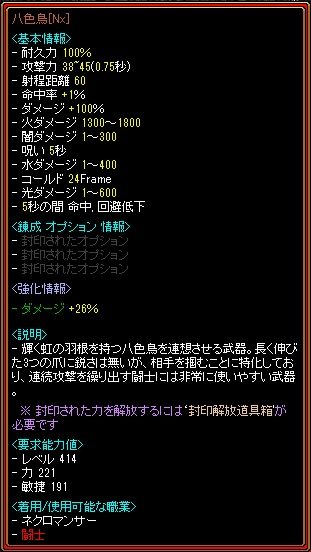 20170509002.jpg