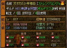 20170523001.jpg