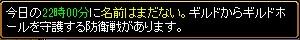 20170827001.jpg