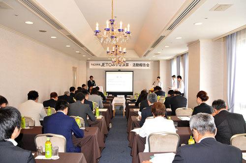 平成29年度JETOみやぎ総会、決算・活動報告会