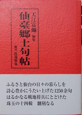 DSC_0418_0000.jpg