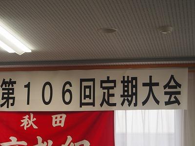 P5200280.jpg