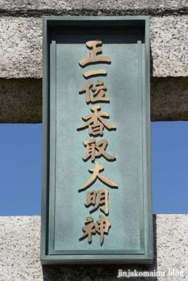 香取神社(越谷市平方)3