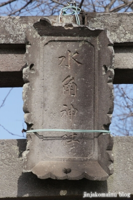 水角神社(春日部市水角)5