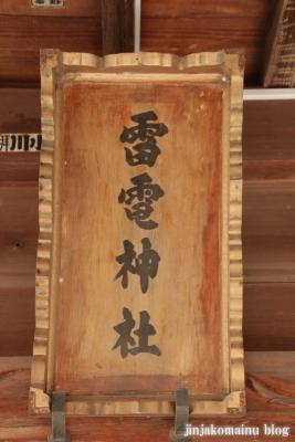 雷電神社(春日部市下柳)5