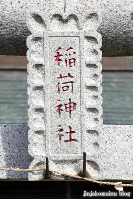 稲荷神社(春日部市下柳)3