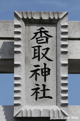 香取神社(春日部市下柳)3