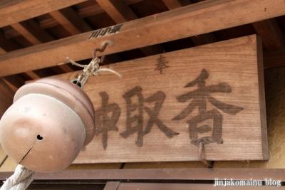 香取神社(春日部市不動院野)2