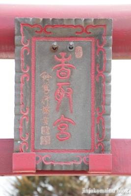 香取宮(春日部市不動院野)3