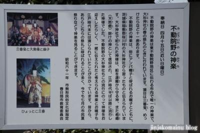 香取神社(春日部市不動院野)6