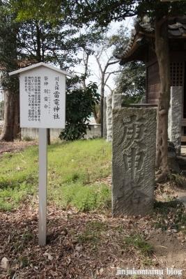 東八幡神社(春日部市粕壁東)32
