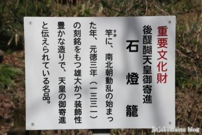 談山神社(桜井市多武峰)2